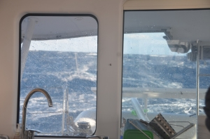 View from inside the bridge deck (between the hulls)